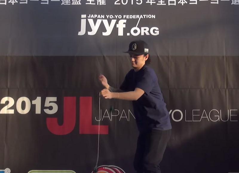 japanint